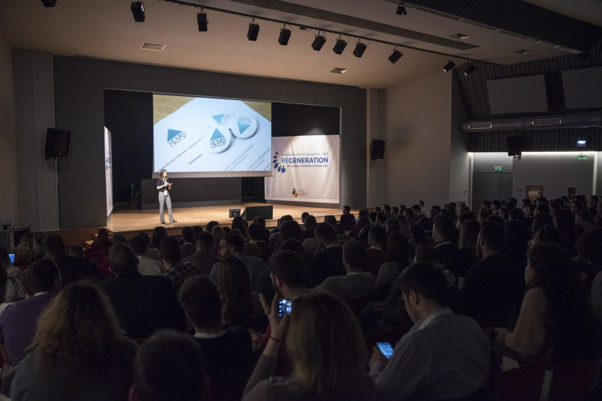 Kostas Fryganiotis Portfolio Events (8)