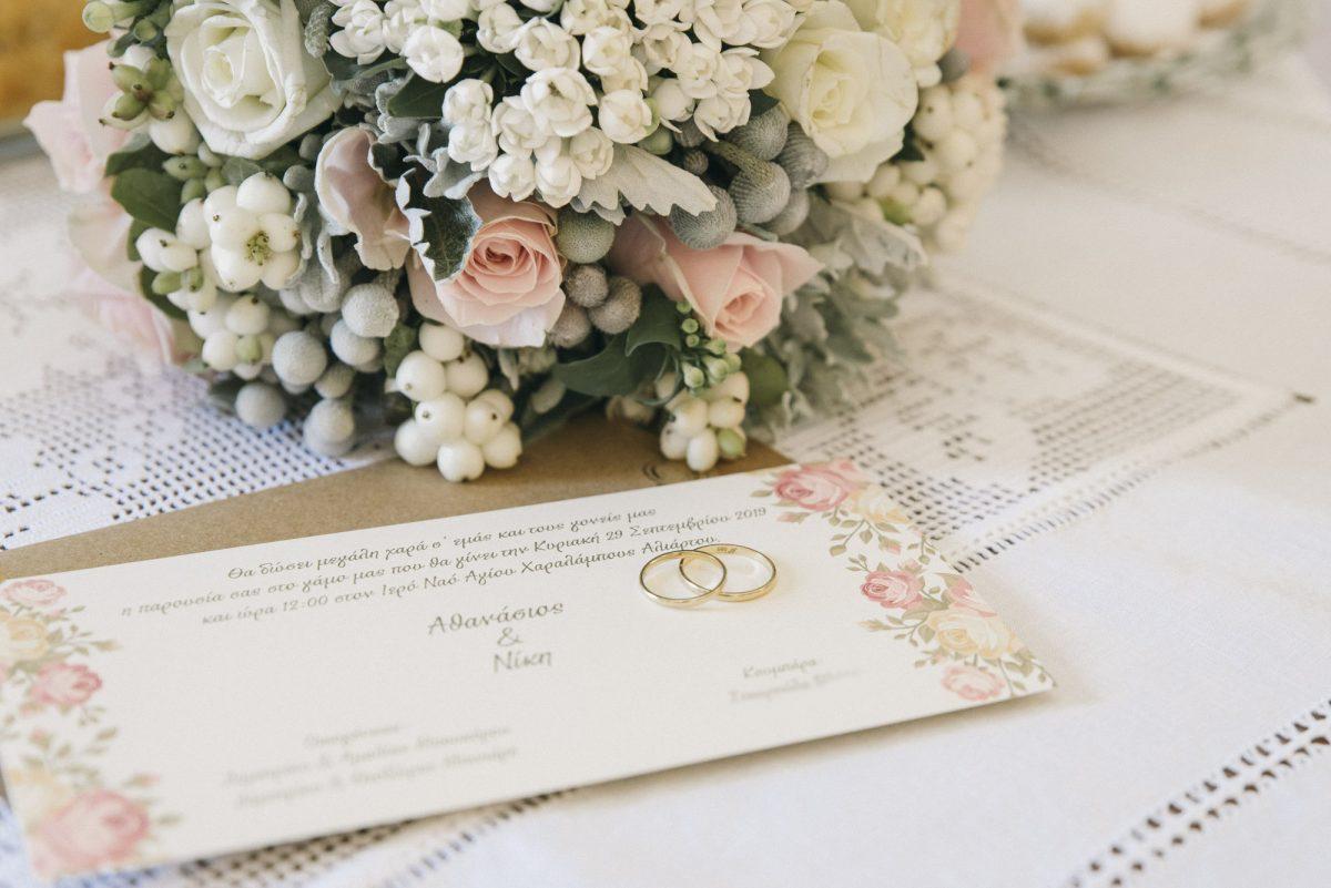 Niki and Nasos Wedding photos (10)